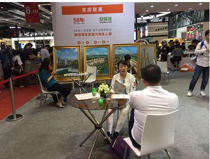 车展打造上海别墅安居客携手58车亮相车房联市靖西别墅图片
