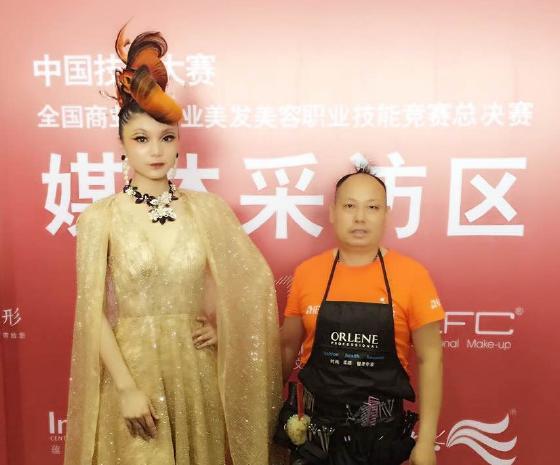 凡有权荣获中国技能大赛美发全能比赛卓越才艺奖作品图片
