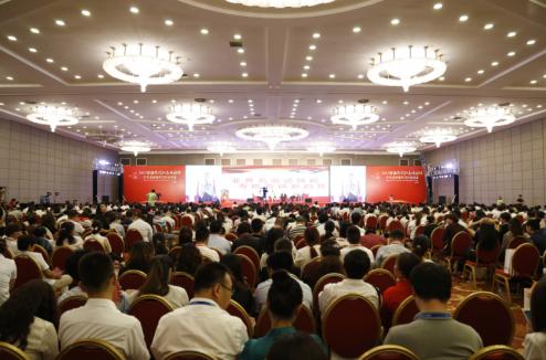 2018保险开门红高峰论坛暨第二届保险开门红博览会开幕在即