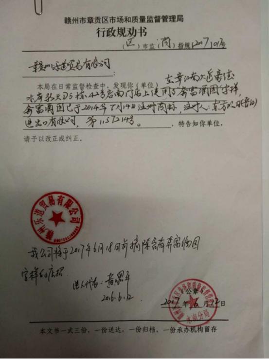 """富邑集团在华市场借势""""奔富""""实现高速增长"""