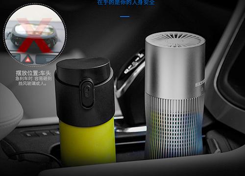 Skyish施凯西SK50智能车载净化器置于汽车杯架中