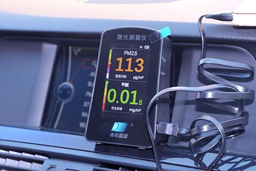 橙色指示灯闪烁,显示车内空气质量良