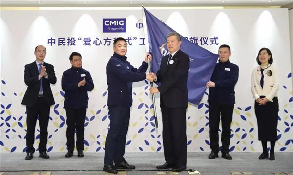 财经 企业新闻 > 正文        本次工程师团的授旗仪式,标志着中民投