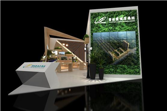 开启2018完美旅居 碧桂园凤凰酒店即将亮相广州国际旅游展览会