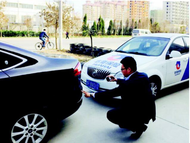 华海保险全面推广移动查勘设备