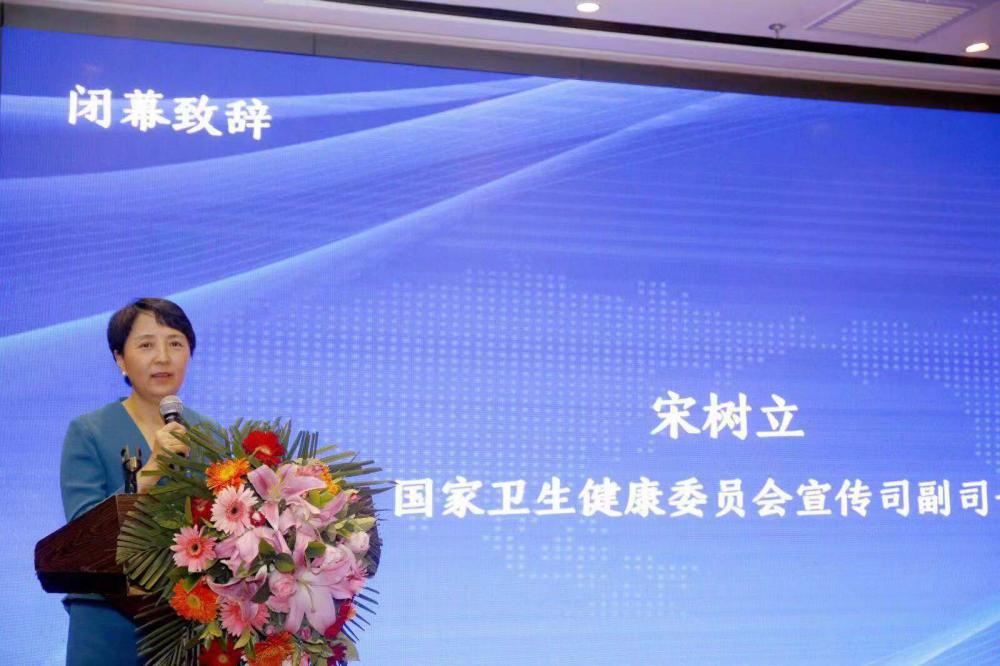 平安医保科技推动家庭医生签约服务 助力健康中国2030