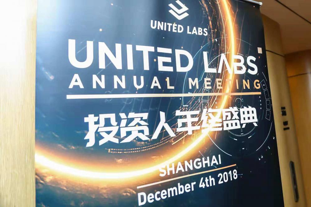 United Labs,百家行业