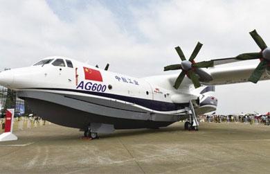水陆两栖飞机AG600首飞成功
